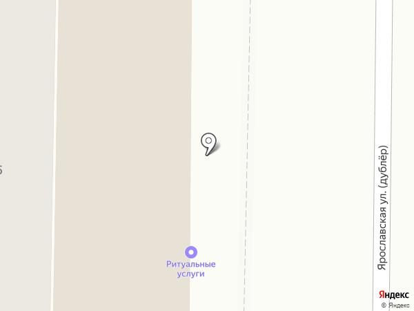 Мои документы на карте Тольятти