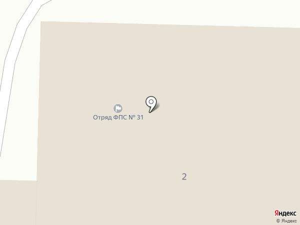 Центр государственной инспекции по маломерным судам МЧС по Самарской области на карте Жигулёвска
