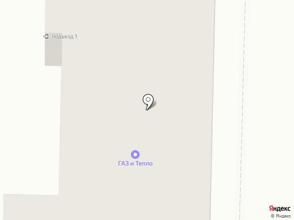 Газтеплоприбор на карте Жигулёвска