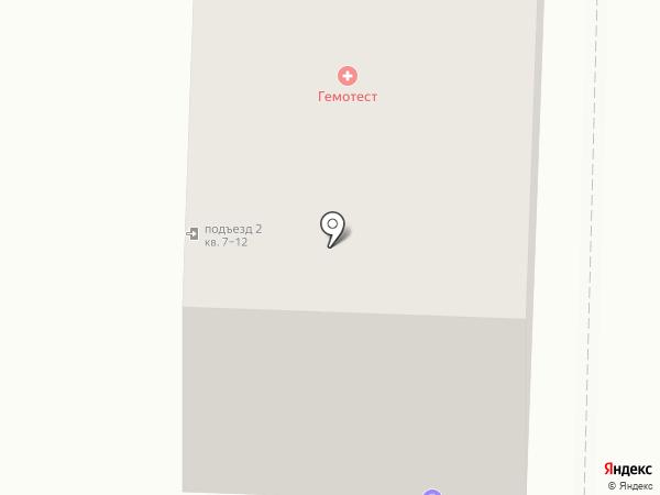 ВЕЛЛ на карте Жигулёвска