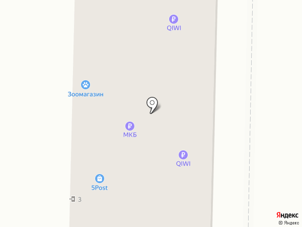 Магазин товаров для дома на карте Жигулёвска