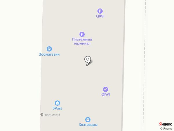 Зоомагазин на карте Жигулёвска