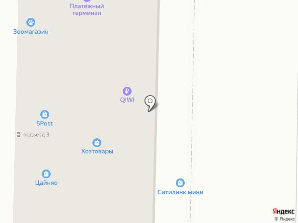 Avon на карте Жигулёвска