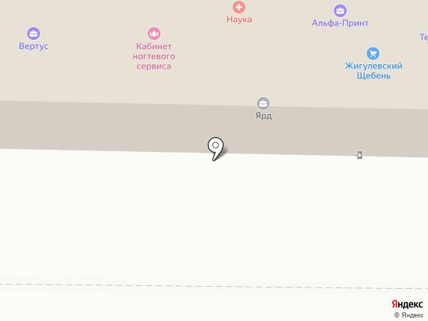 Макс-М на карте Жигулёвска