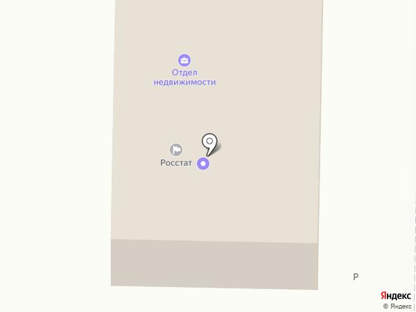 Жигулёвское бюро путешествий на карте Жигулёвска