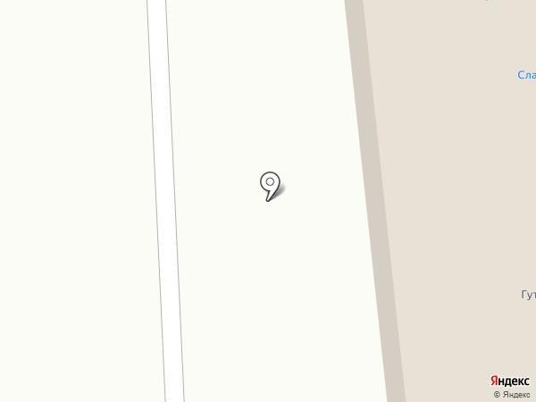 ПродПлюс на карте Костиного