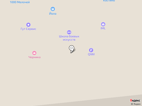 Хозтовары на карте Костиного