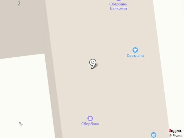 Банкомат, Россельхозбанк на карте Костиного
