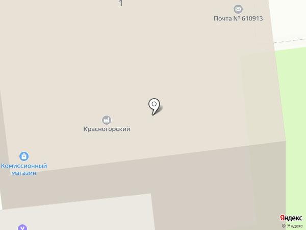 Почтовое отделение на карте Костиного