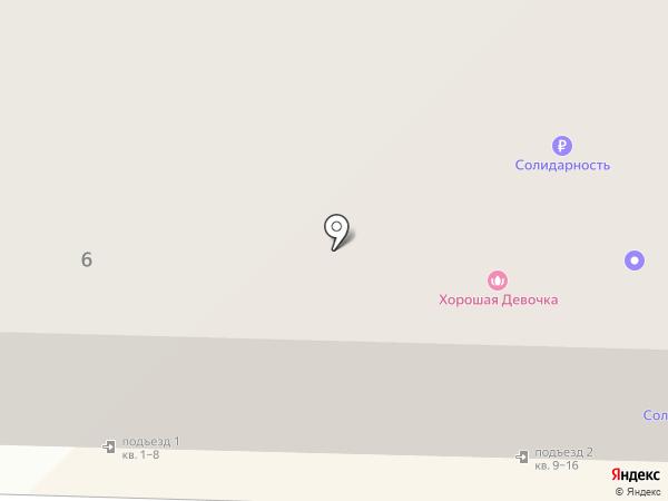 Асферика на карте Жигулёвска