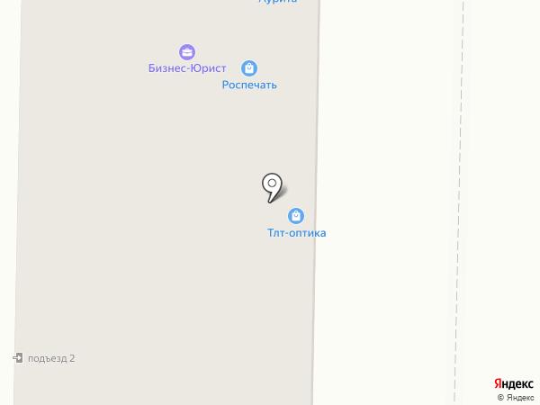 ТЛТ оптика на карте Жигулёвска