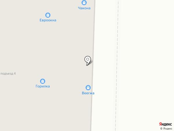 Горилка на карте Жигулёвска