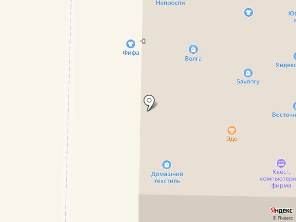 Hot dog house на карте Жигулёвска