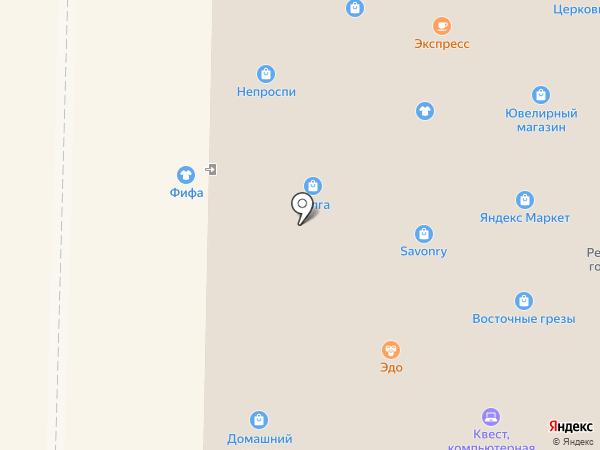 Титан на карте Жигулёвска