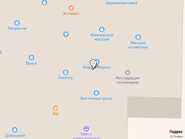 Магазин часов на карте Жигулёвска