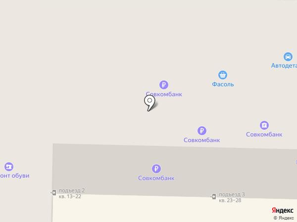 Магазин на карте Жигулёвска