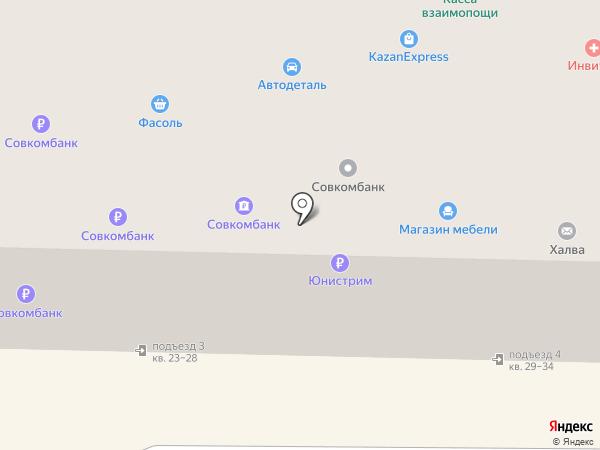 Магазин косметики и парфюмерии на ул. Мира на карте Жигулёвска