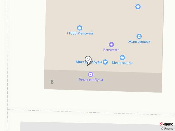 Магазин мужской одежды на ул. Интернационалистов на карте Жигулёвска