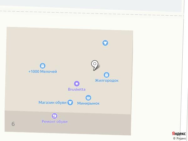 Магазин одежды на карте Жигулёвска