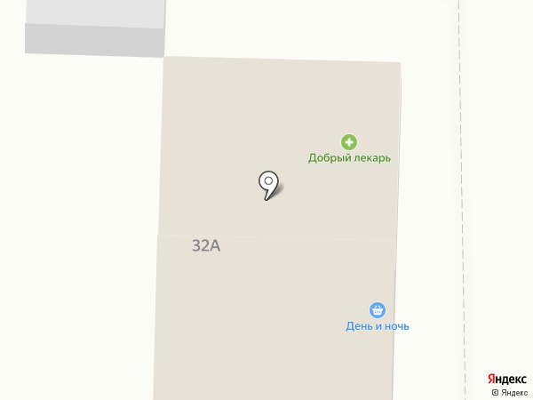 Аптека.ру на карте Жигулёвска