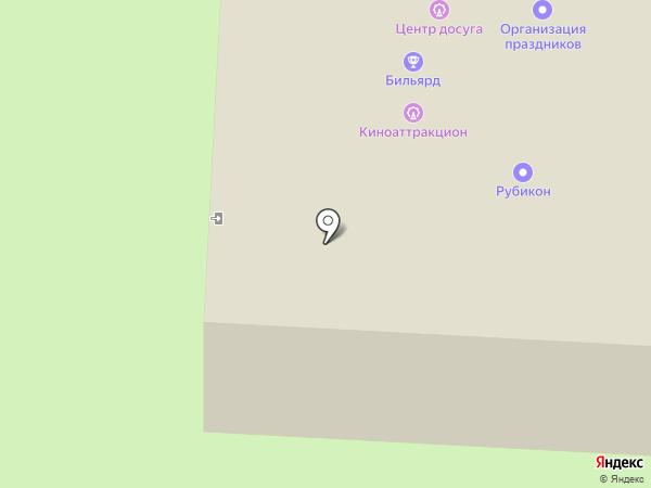 Золотой шар на карте Жигулёвска