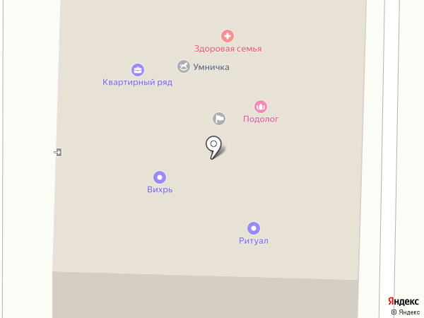 Ритуал на карте Жигулёвска
