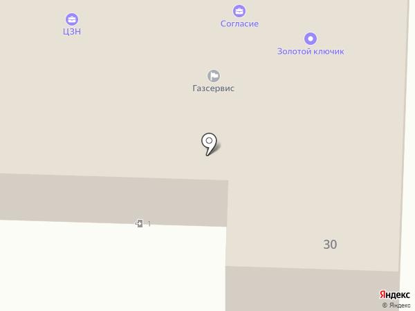 ГАЗСЕРВИС на карте Жигулёвска