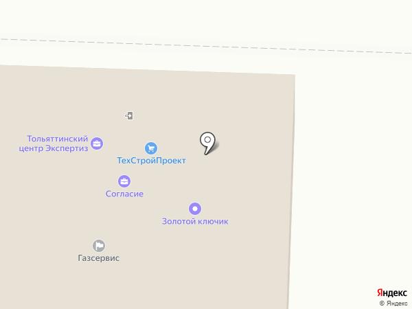 Росгосстрах, ПАО на карте Жигулёвска