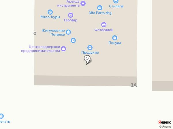 Семейный на карте Жигулёвска