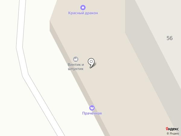 Император на карте Жигулёвска
