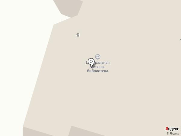 Центральная детская библиотека на карте Жигулёвска