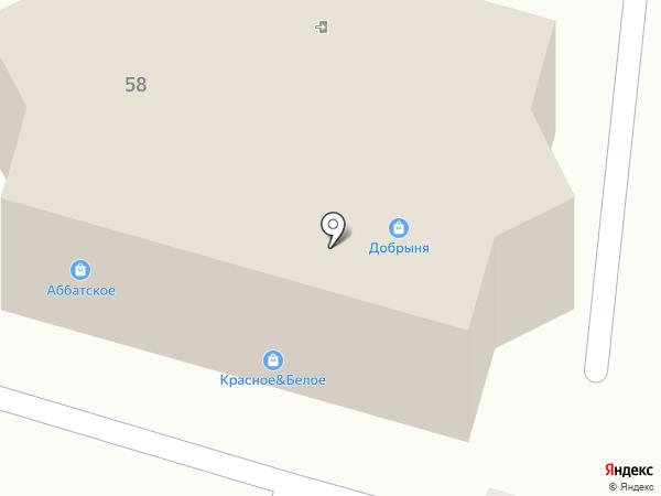 АкваТермика на карте Жигулёвска
