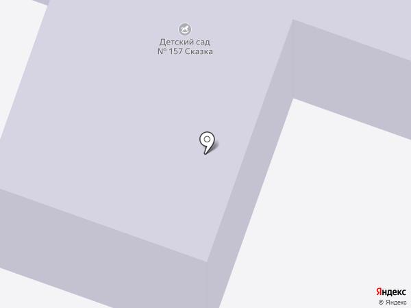 Детский сад №157 на карте Дороничей