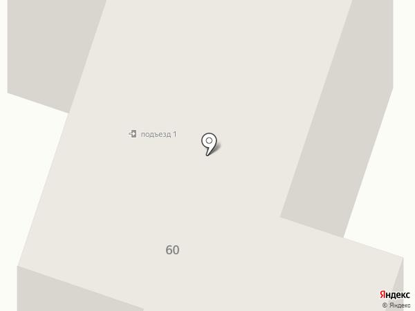 Гейзер на карте Жигулёвска
