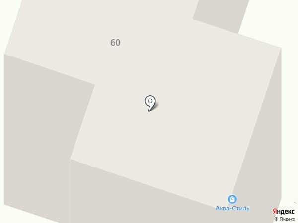 Аква-Стиль на карте Жигулёвска