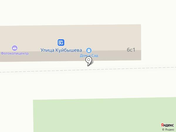 Магазин мясной продукции на карте Тольятти