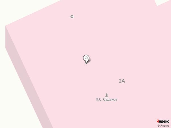 Сердце Вятки на карте Дороничей