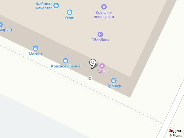 Магазин постельных принадлежностей на карте Тольятти