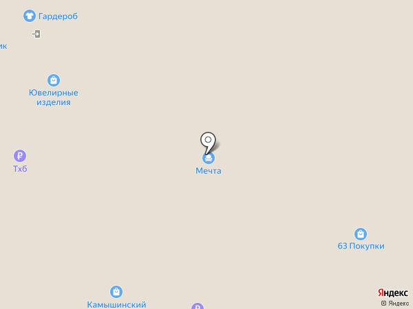 Метида на карте Жигулёвска