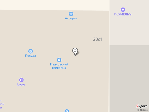 Уютный дом на карте Жигулёвска