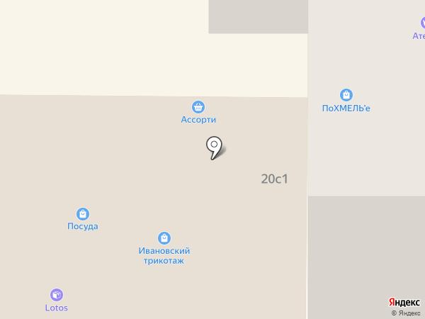 МебельПоволжья на карте Жигулёвска