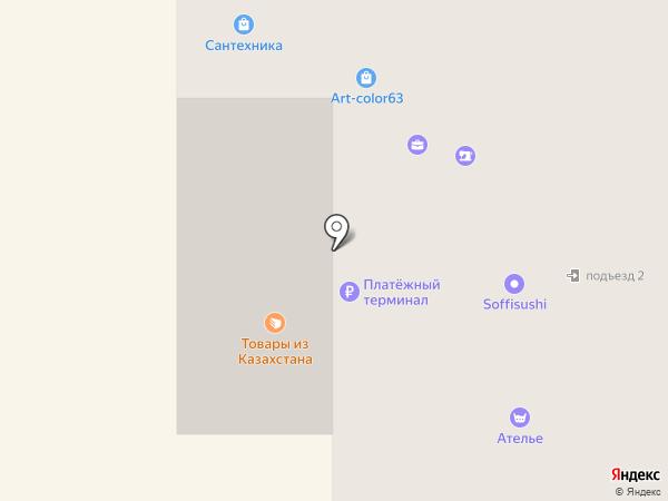 Специализированное управление пуско-наладочных работ на карте Жигулёвска