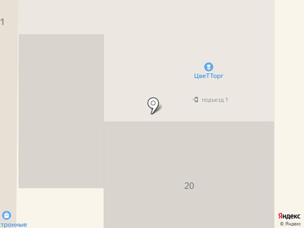 Дельта Импульс на карте Жигулёвска