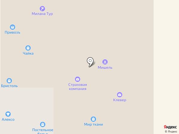 Я-мал на карте Жигулёвска