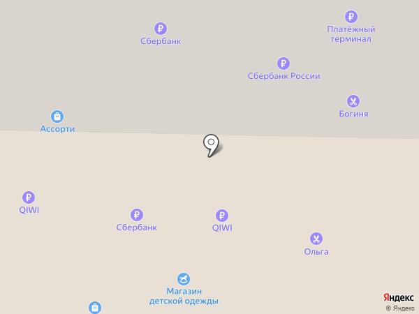 Магазин часов и мелкой бытовой техники на карте Жигулёвска