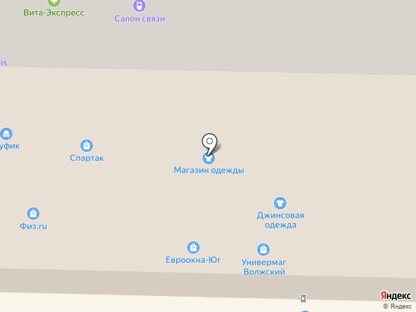 Беби Бум на карте Жигулёвска