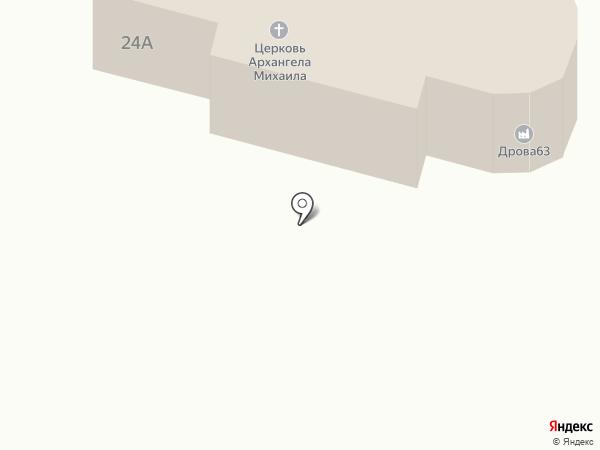 Храм Архангела Михаила на карте Васильевки