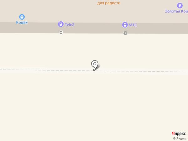 МТС на карте Жигулёвска