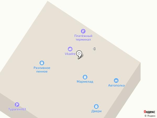 Пульсар на карте Жигулёвска