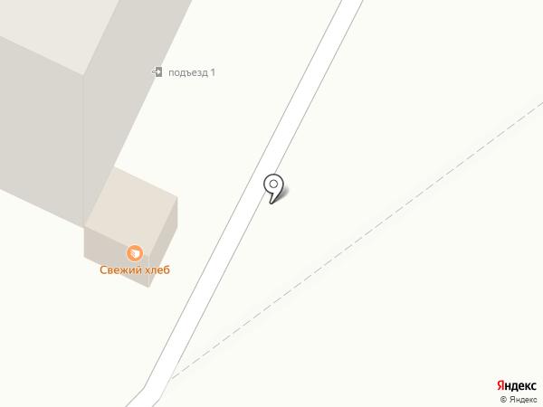 Киоск на карте Жигулёвска